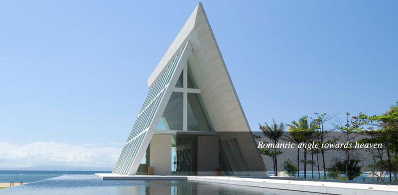Infinity Chapel At The Conrad Bali LoveStory By Avavi Weddings